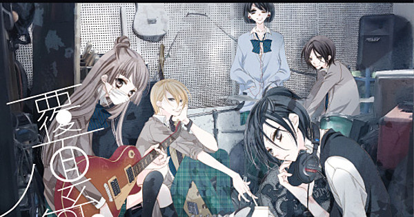 Fukumenkei Noise AnimeDebut